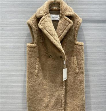 max mara teddy vest coat